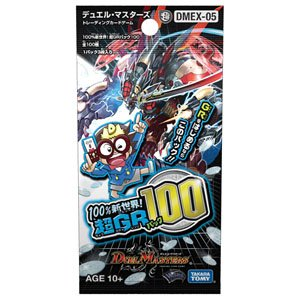 Duel Masters TCG 100% New World! Super Gacharange Pack 100 (Trading Cards)