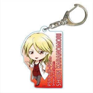 Tekutoko Acrylic Key Ring Psycho Pass Sinners Of The System Shion