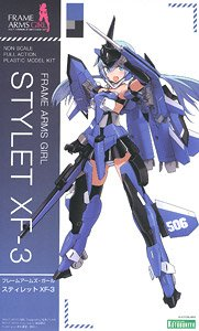 Frame Arms Girl Stylet XF-3 (Plastic model)