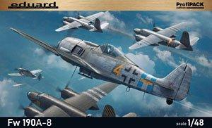 Fw190A-8 プロフィパック (プラモデル)
