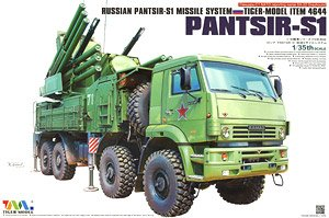 Russian Pantsir-S1 Missile System (SA-22 Greyhound) (Plastic model)