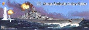 ドイツ海軍 H級戦艦 フッテン (プラモデル)
