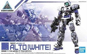30MM eEXM-17 アルト[ホワイト] (プラモデル)