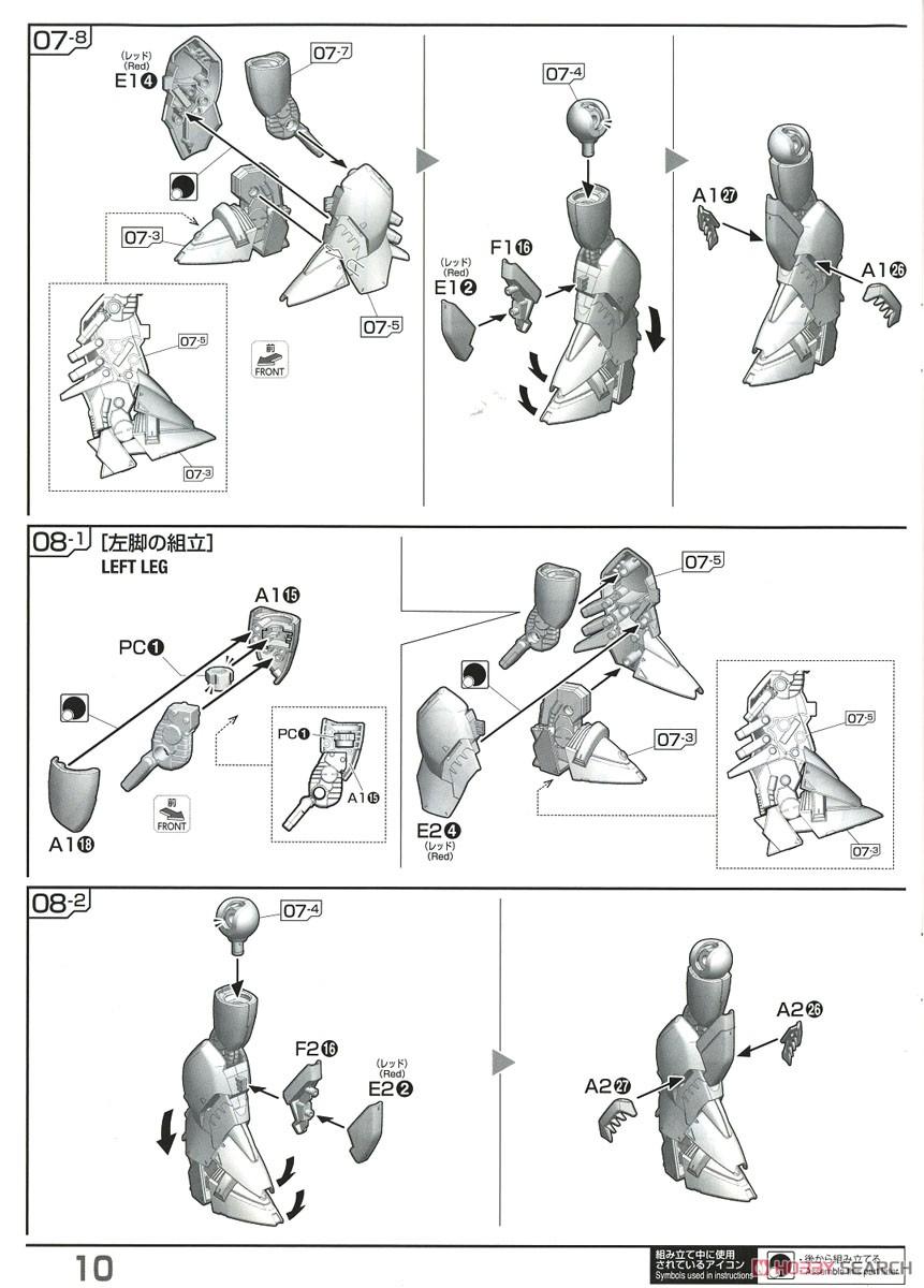 Vigina-Ghina II (RE/100) (Gundam Model Kits) Assembly guide8