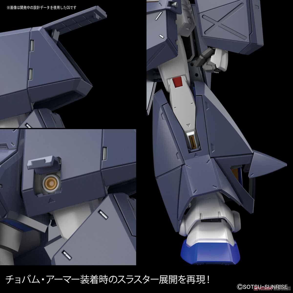 Gundam NT-1 Ver.2.0 (MG) (Gundam Model Kits) Other picture7