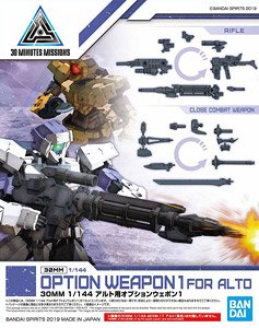 30MM Option Weapon 1 for Alto (Plastic model)