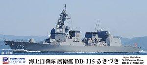 海上自衛隊 護衛艦 DD-115 あきづき (プラモデル)