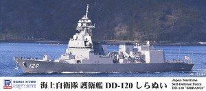 海上自衛隊 護衛艦 DD-120 しらぬい (プラモデル)