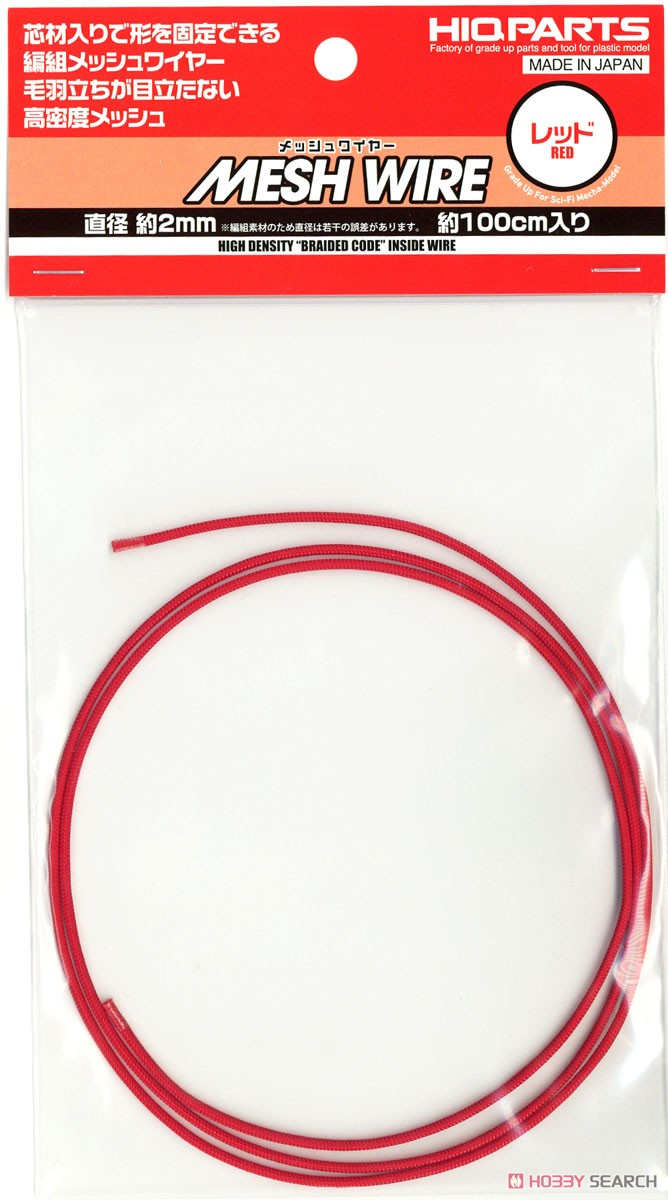 Mesh Wire Red 2.0mm (100cm) (Material) (Metal Parts) Item picture1