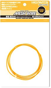 Mesh Wire Yellow 2.0mm (100cm) (Material) (Metal Parts)