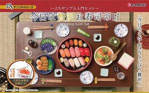 ぷちサンプル 今日は贅沢お寿司の日 ~ぷちサンプル入門セット~ 【初回限定特典付】 (キャラクターグッズ)