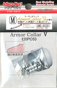 Armor Collar 5. M (20 Pieces) (Metal Parts)