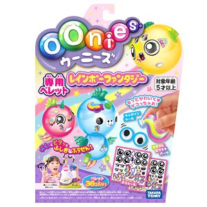 Pellet for Oonies Rainbow Fantasy (Interactive Toy)
