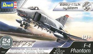 F-4E ファントム (プラモデル)
