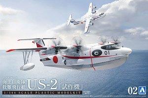 海上自衛隊 救難飛行艇 US-2 「試作機」 (プラモデル)