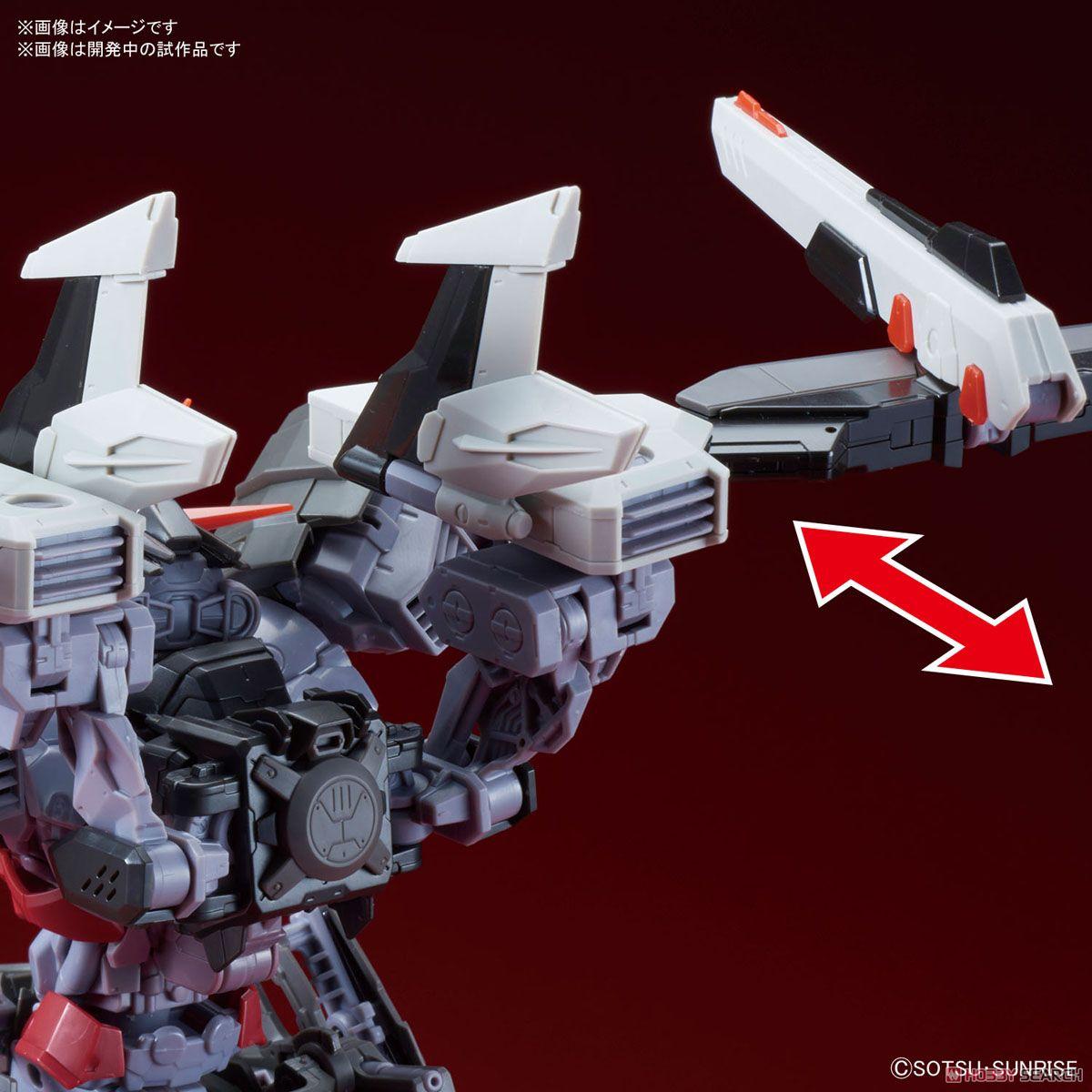 High-Resolution Model Gundam Astray Noir (1/100) (Gundam Model Kits) Item picture4