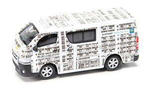 Tiny City Toyota Hiace GoGoArt Van 04 Angryangry (Diecast Car)