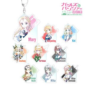 Girls und Panzer das Finale Trading Ani-Art Acrylic Key Ring Vol.2 (Set of 9) (Anime Toy)