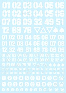 DZ Number Decal White (1 Sheet) (Material)