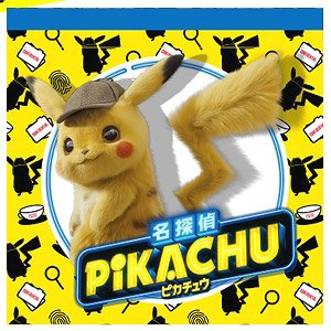 Pokemon Detective Pikachu Square Memo 2 Yellow Anime Toy