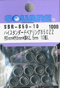 High Standard Bearing 850 ZZ (5mmx8mmx2.5mm) (10 Pieces) (RC Model)
