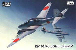 川崎 キ102甲/乙 (プラモデル)