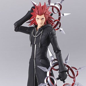 Kingdom Hearts III Bring Arts Axel (PVC Figure)