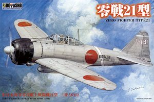 Zero Fighter Type 21 (Plastic model)