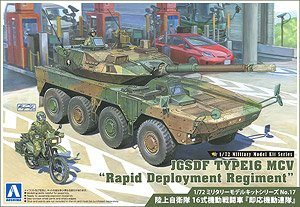 JGSDF Type 16 Tank `Rapid Deployment Regiment` (Plastic model)