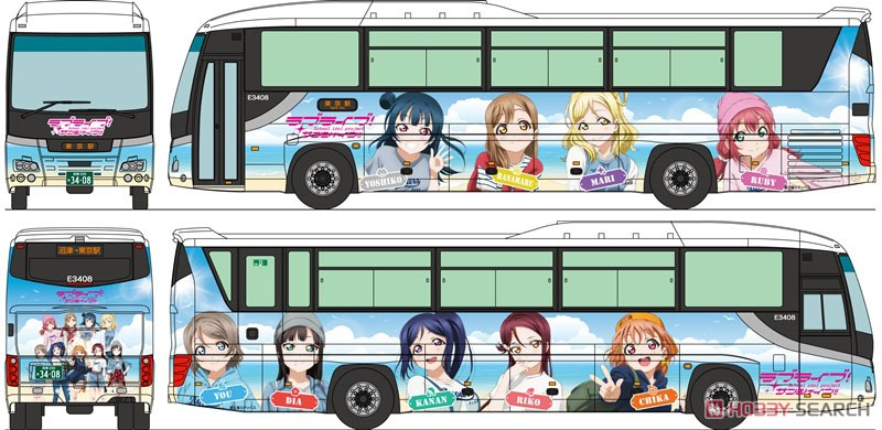 The Bus Collection Fujikyu City Bus Love Live! Sunshine!! Wrapping Bus (Model Train) Other picture1