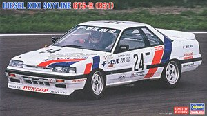 Nissan Skyline GTS-R (R31) `Diesel Kiki` (Model Car)