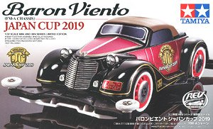 Baron Viento Japan Cup 2019 (FM-A Chassis) (Mini 4WD)