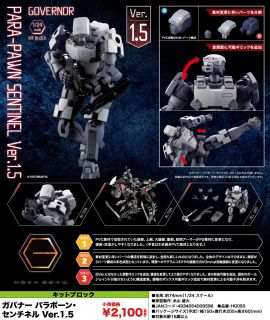 Hexagia governor para-pawn Sentinel Ver.1.5 height approx 74mm 1//24 scale plastic model