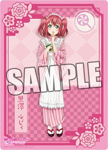 Love Live! Sunshine!! B5 Clear Sheet [Ruby Kurosawa] Taisho Roman Ver. (Anime Toy)
