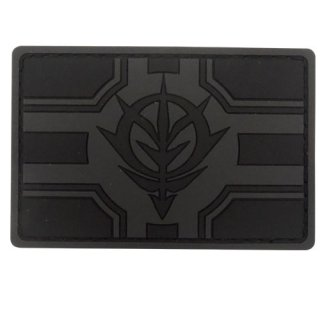 Low Visibility Ver Cospa Removable Velcro Patch Wappen Collection Anime Art Mobile Suit Gundam Zeon E.F.S.F