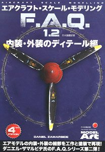 Aircraft Scale Modeling F A Q 1 2 Japanese Translation