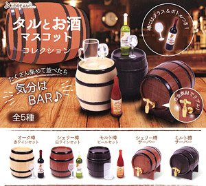 Barrel & Alcohol Mascot Collection (Toy)