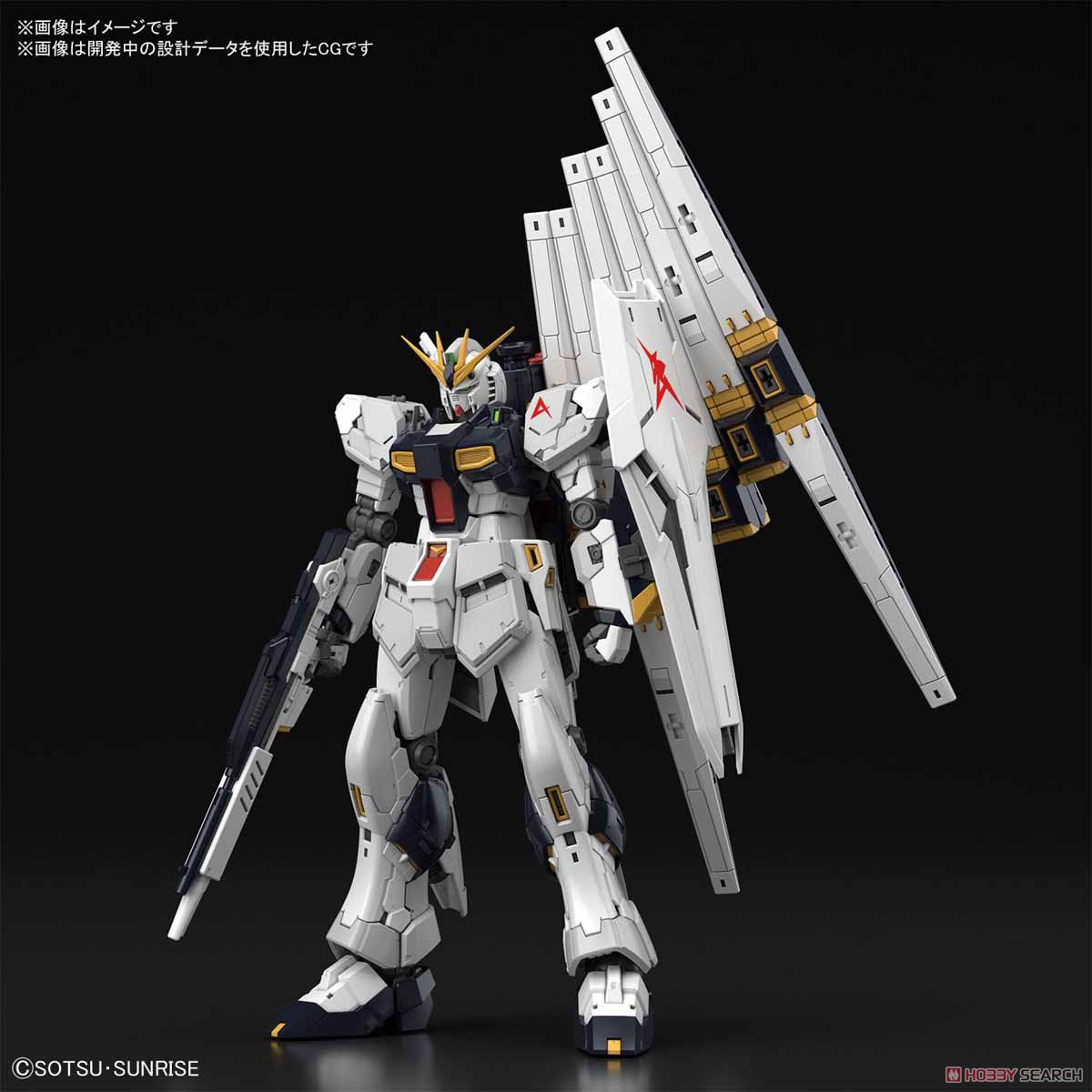 Nu Gundam (RG) (Gundam Model Kits) Other picture1