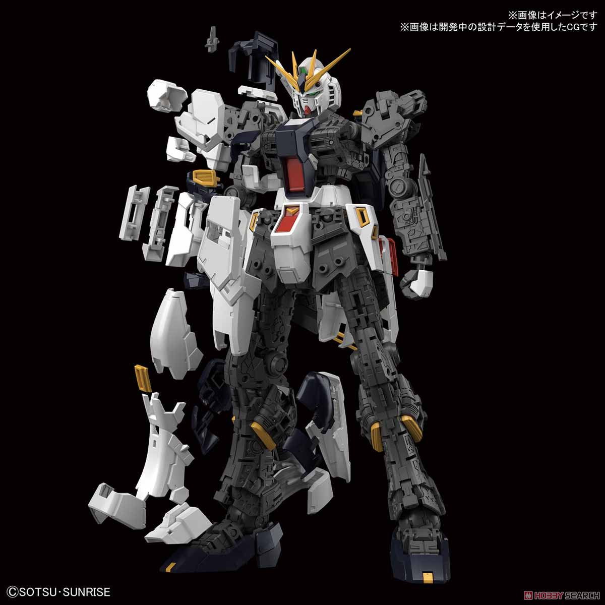 Nu Gundam (RG) (Gundam Model Kits) Other picture3