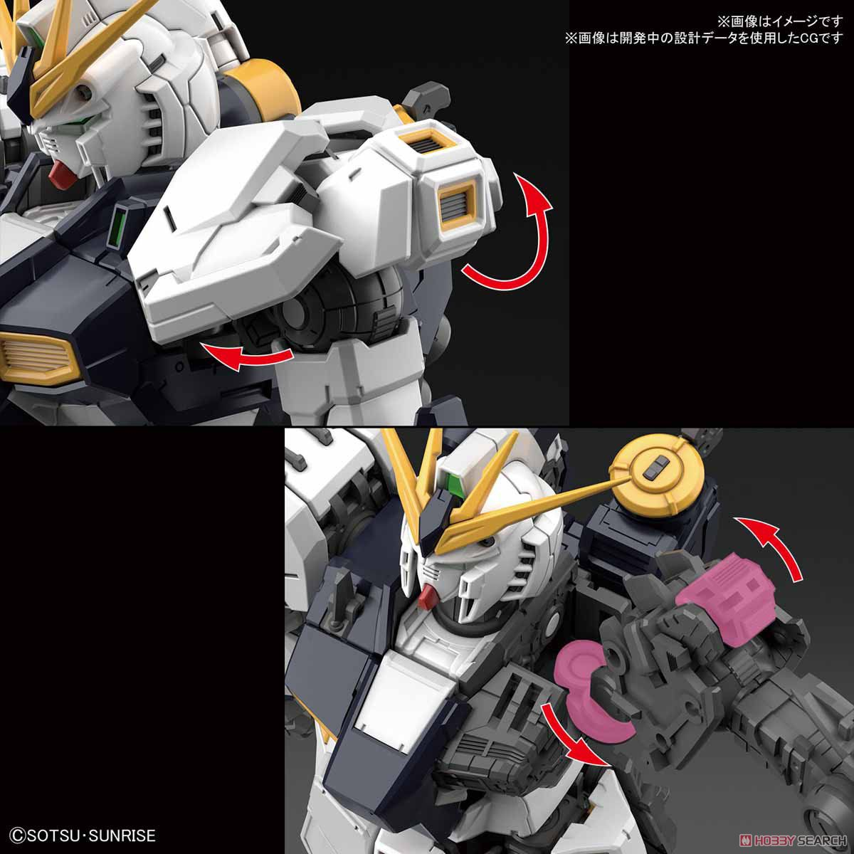 Nu Gundam (RG) (Gundam Model Kits) Other picture4