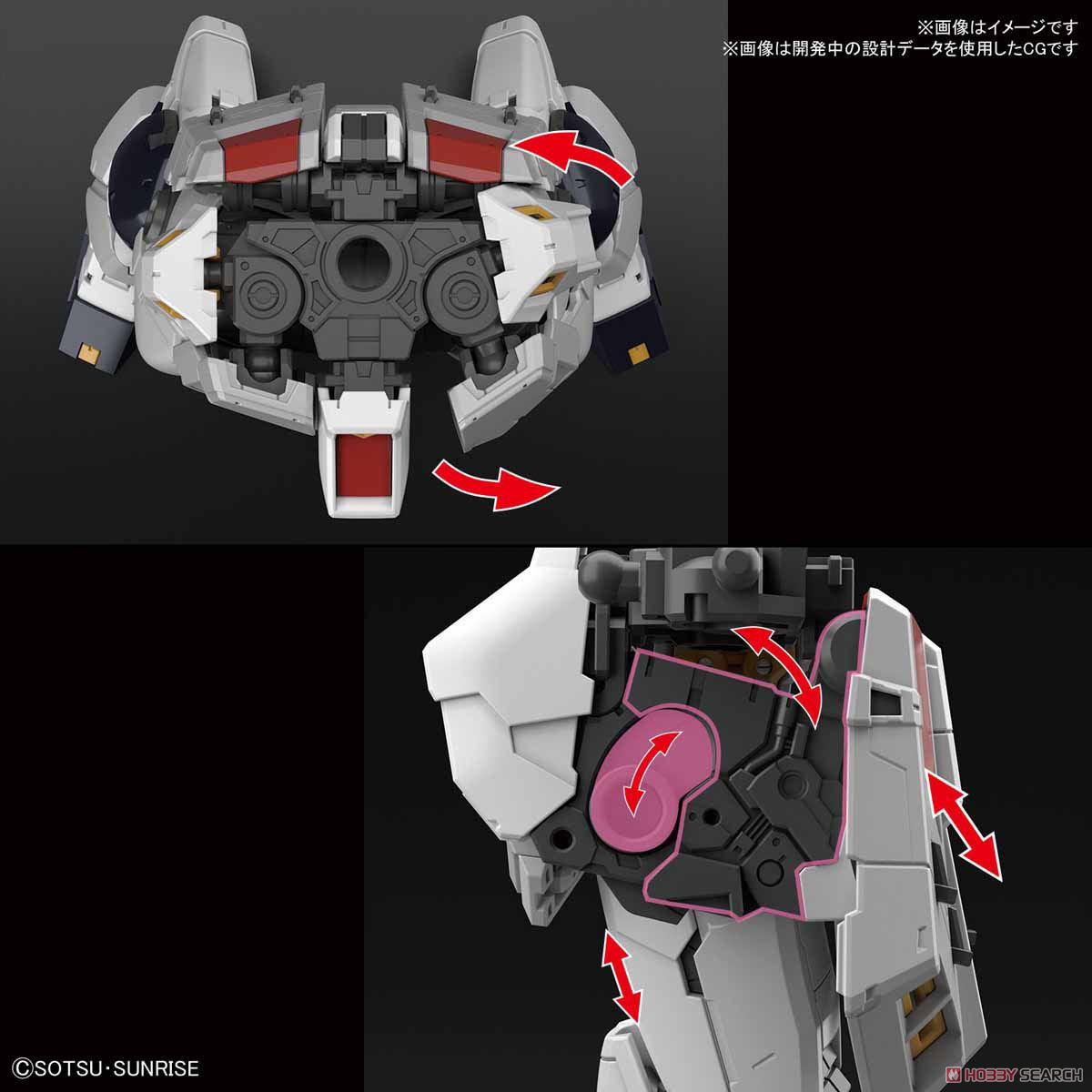 Nu Gundam (RG) (Gundam Model Kits) Other picture6