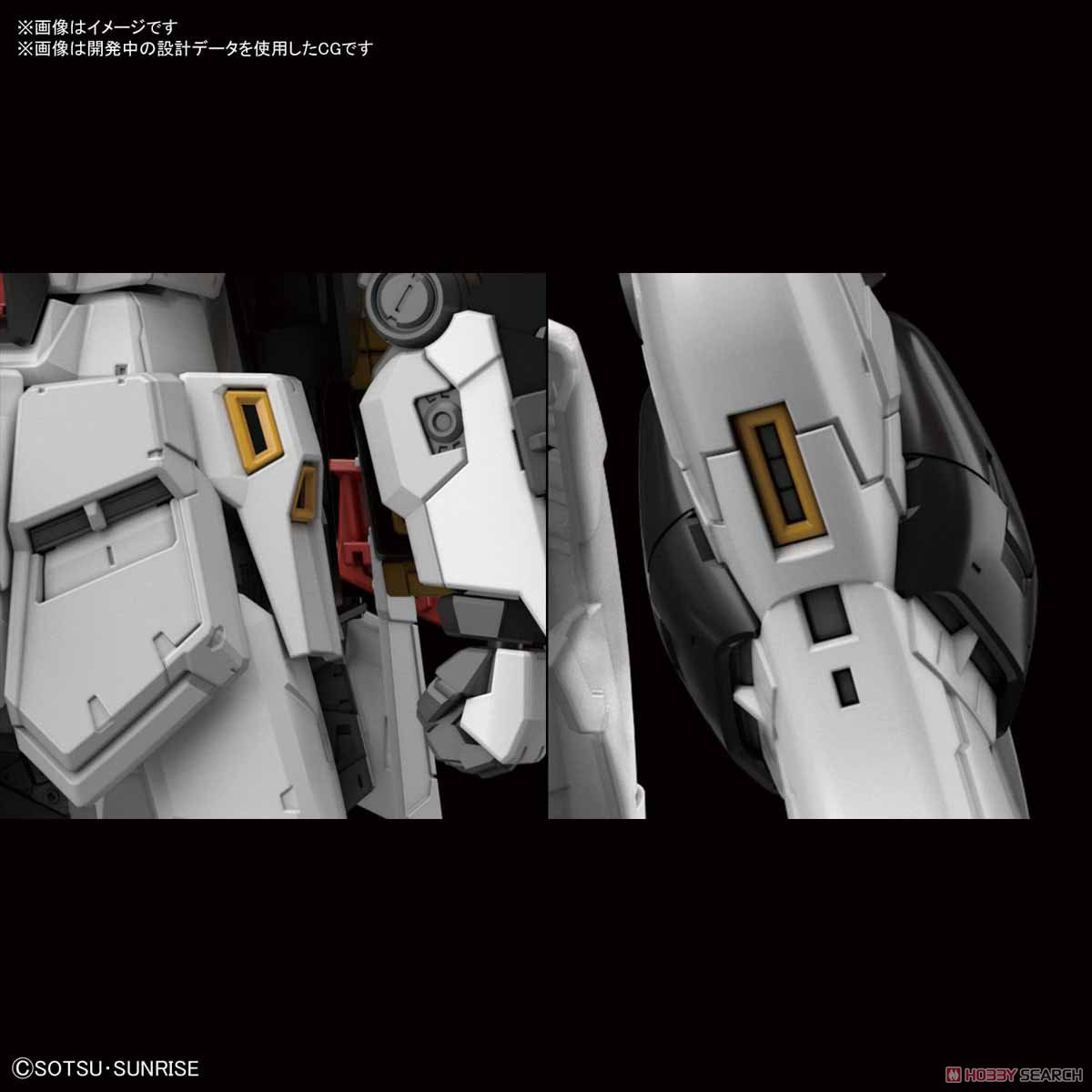 Nu Gundam (RG) (Gundam Model Kits) Other picture8