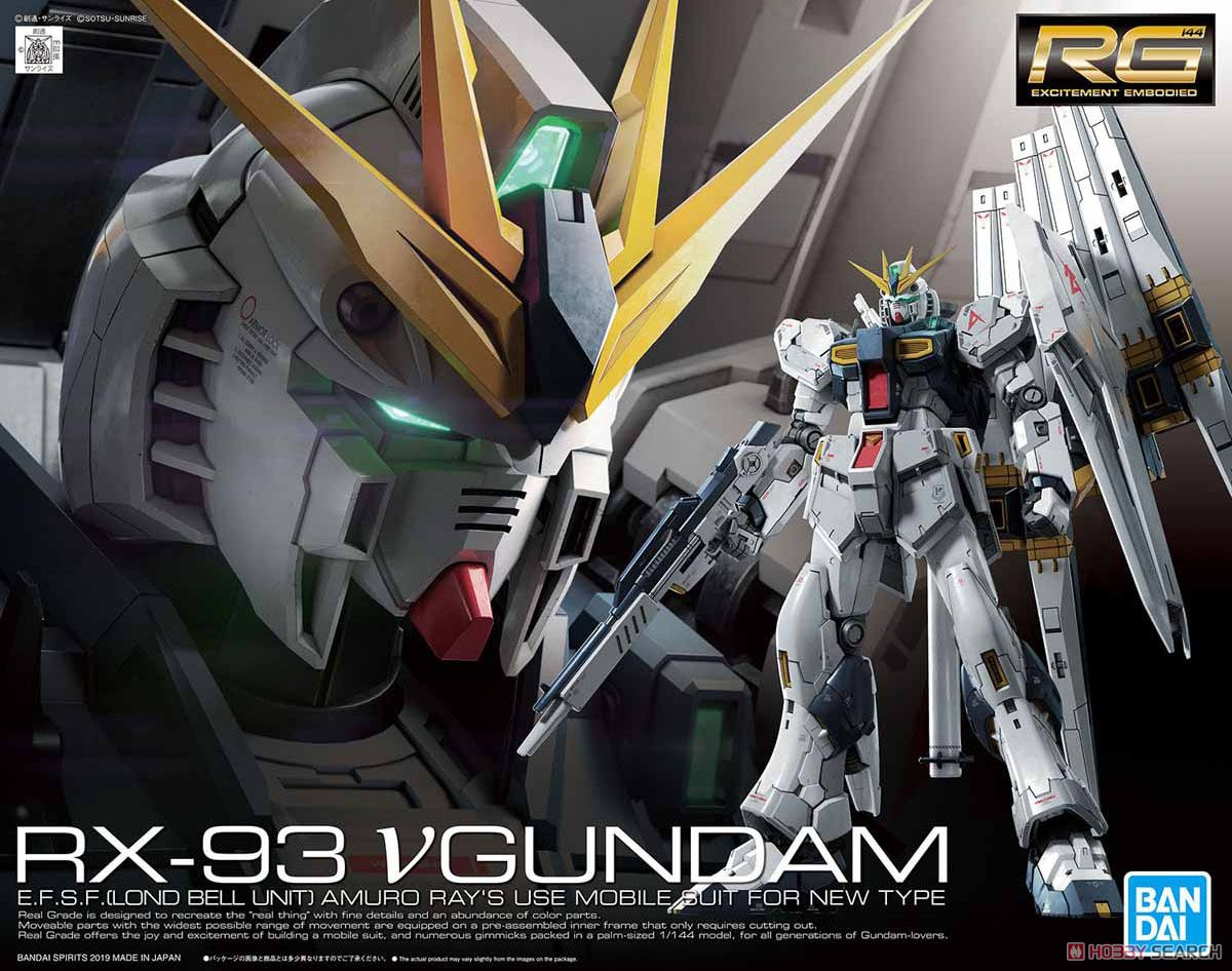Nu Gundam (RG) (Gundam Model Kits) Package1