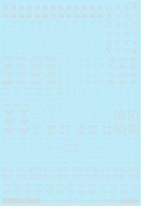 1/100 GM Caution Decal No.4 `Aviation Taste / Japanese Notation #2` Light Gray (Material)