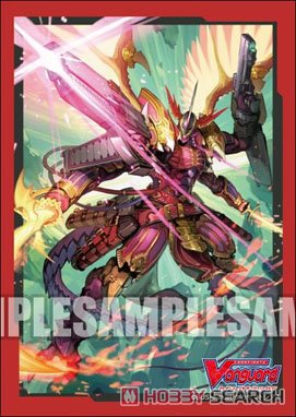 Bushiroad Sleeve Collection Mini Vol.397 Card Fight!! Vanguard [Dragonic Overlord the End] Part.2 (Card Sleeve) Item picture1