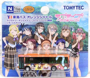 The Bus Collection Tokai Bus Orange Shuttle Love Live! Sunshine!! Wrapping Bus #3 (Model Train)