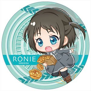 Sword Art Online Alicization Pop-up Character Cazary Ronye (Anime Toy)