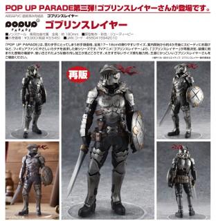 Good Smile Goblin Slayer Pop Up Parade PVC Figure Anime