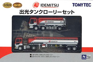 The Truck/Trailer Collection Idemitsu Tank Truck Set (2 Cars Set) (Model Train)