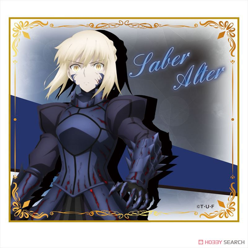 Fate/stay night: Heaven`s Feel Mini Colored Paper Vol.2 (Set of 8) (Anime Toy) Item picture2